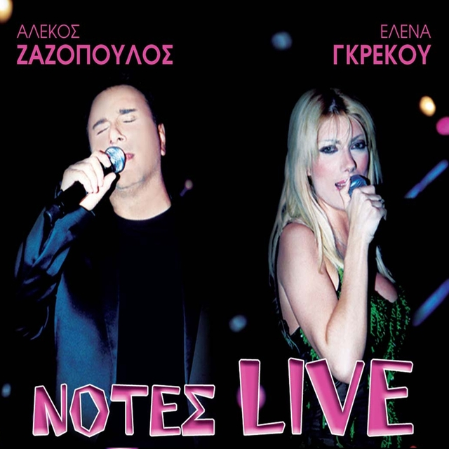 Live Notes