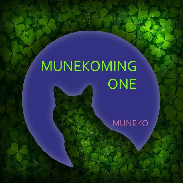 Munekoming Hits 1