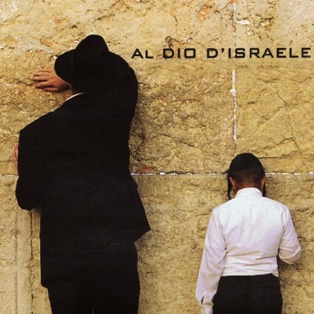 Al Dio d'Israele