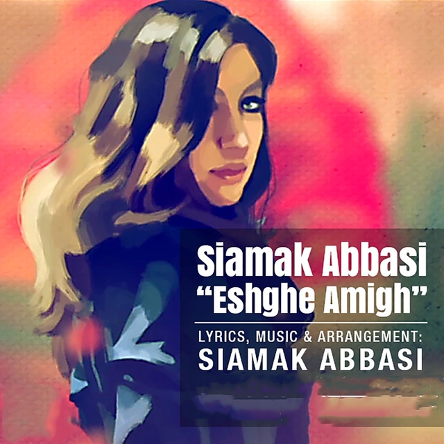 Eshghe Amigh
