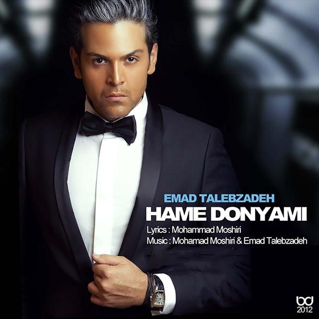 Hame Donyami