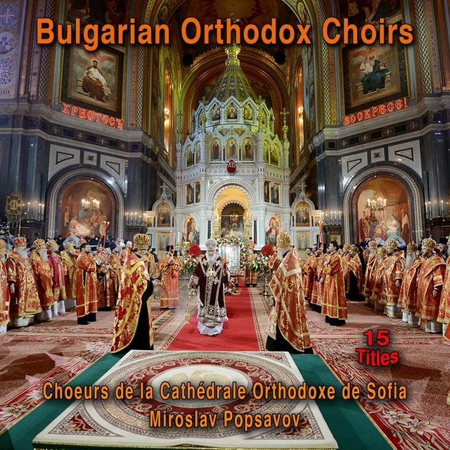 Bulgarian orthodox choirs