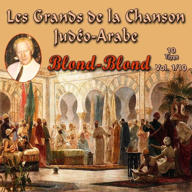 Les grands de la chanson Judéo-Arabe, Vol. 01