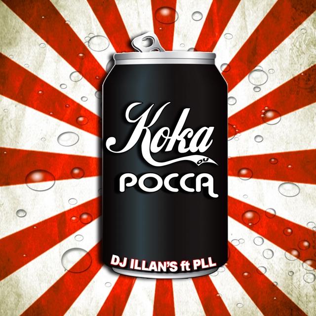 Koka ou Pocca