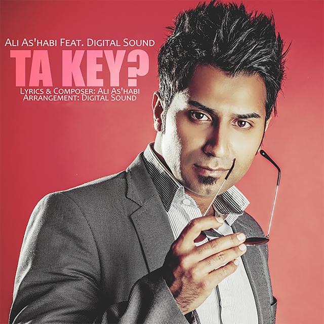 Ta Key