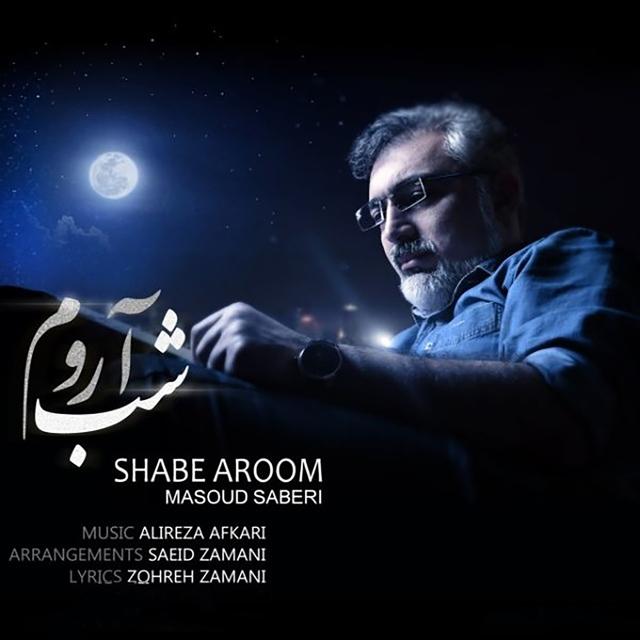 Shabe Aroom