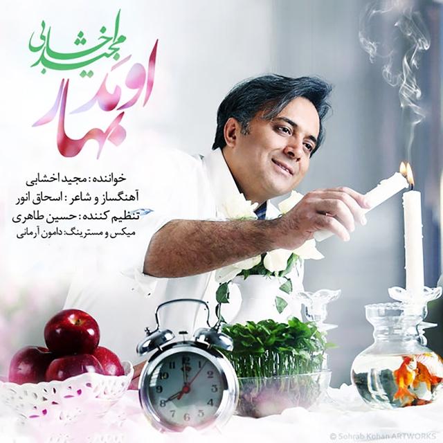 Omad Bahar