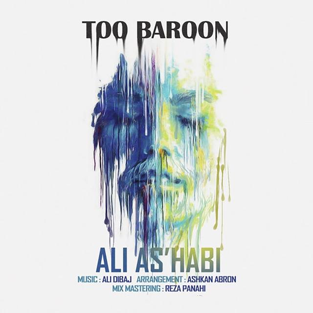 Too Baroon