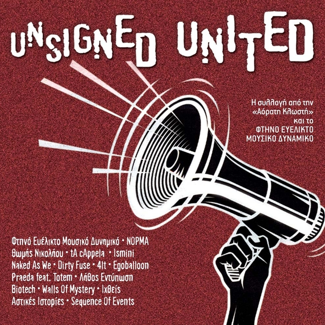 Unsigned United