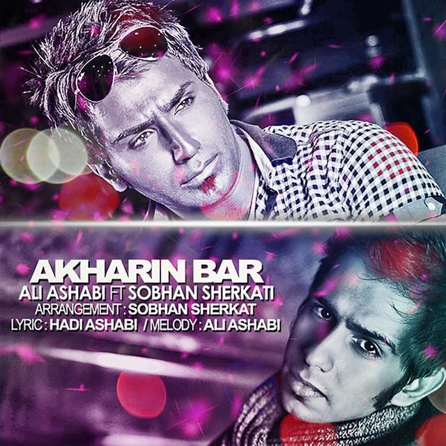 Couverture de Akharin Bar