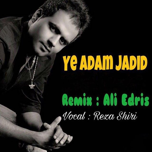 Ye Adam Jadid