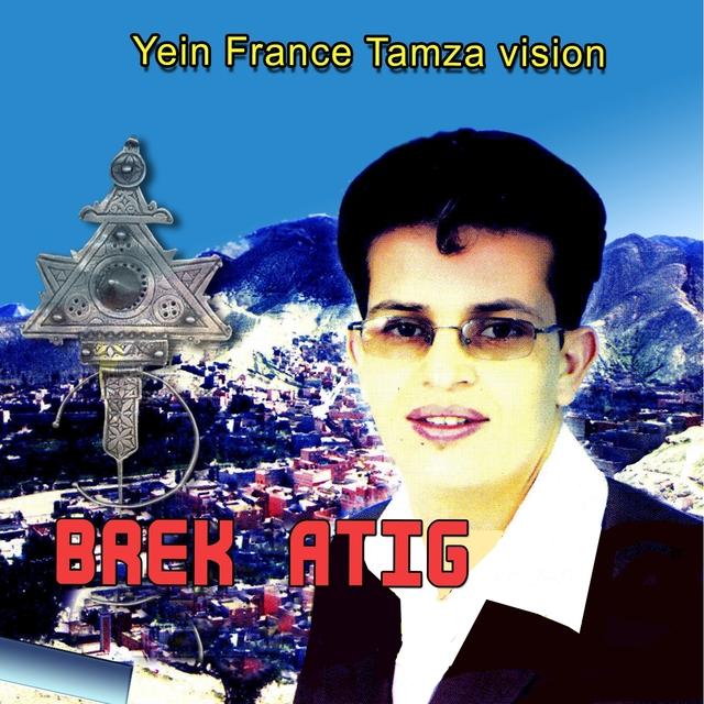 Yan Dar Zine