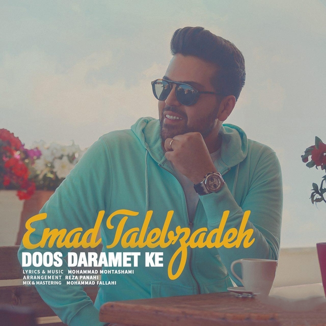 Couverture de Doos Daramet Ke