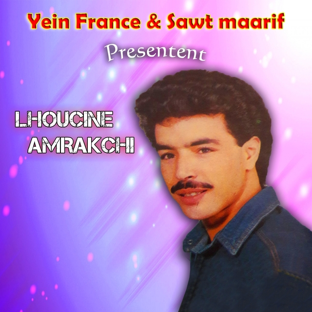 Ihnna Lhal Adounit