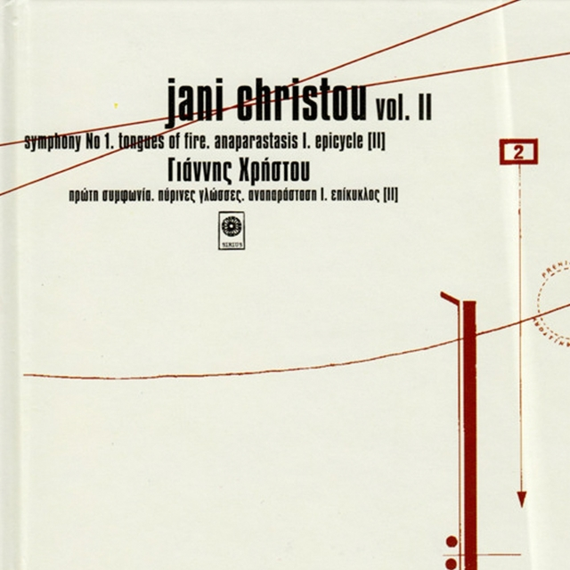 Jani Christou, Vol. 2: Symphony No. 1 - Tongues of Fire - Anaparastasis I & Epicycle II