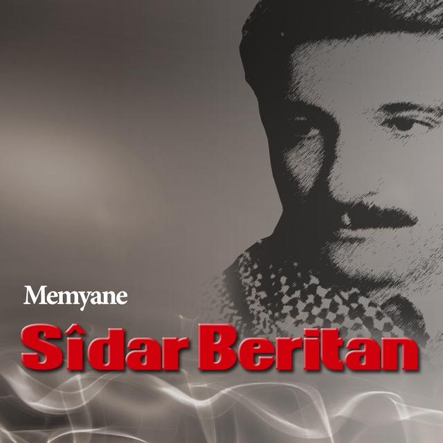 Memyane