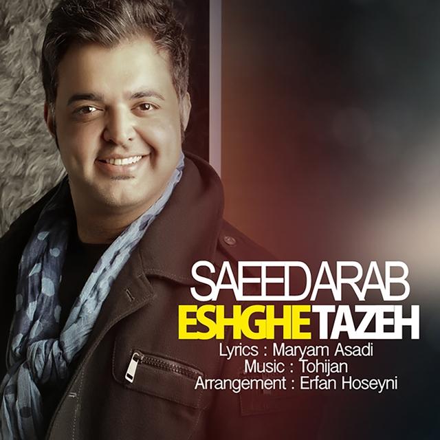 Eshghe Tazeh
