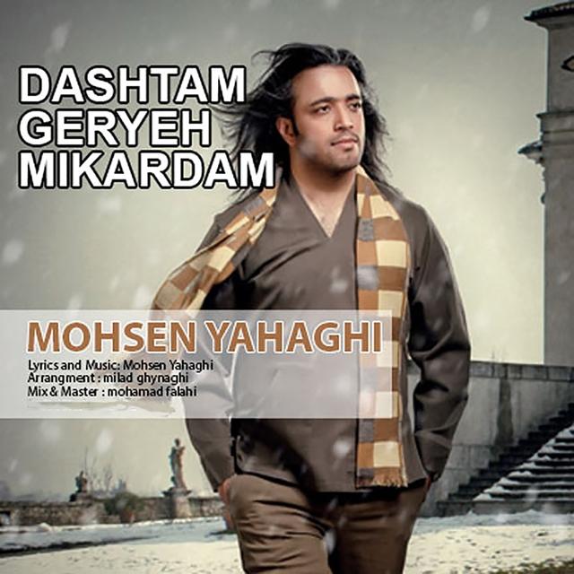 Dashtam Geryeh Mikardam