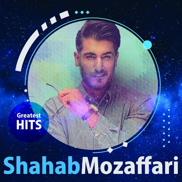 Shahab Mozaffari - Greatest Hits