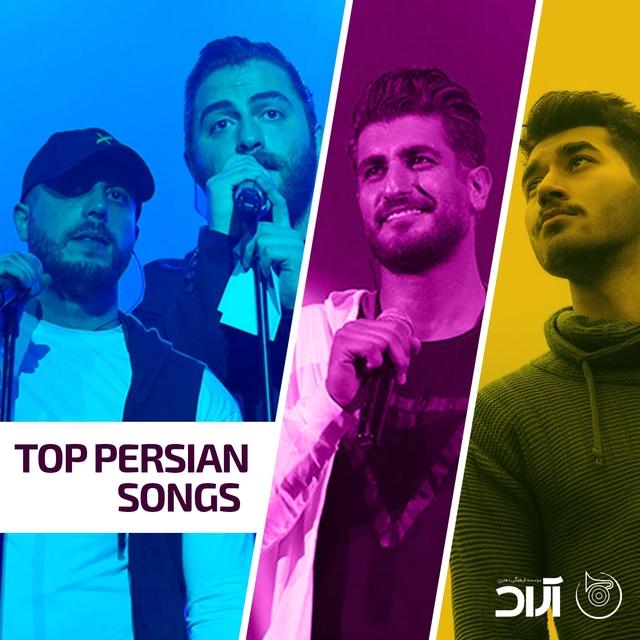 Top Persian Songs