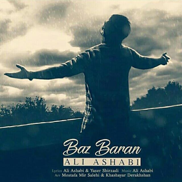 Baz Baran