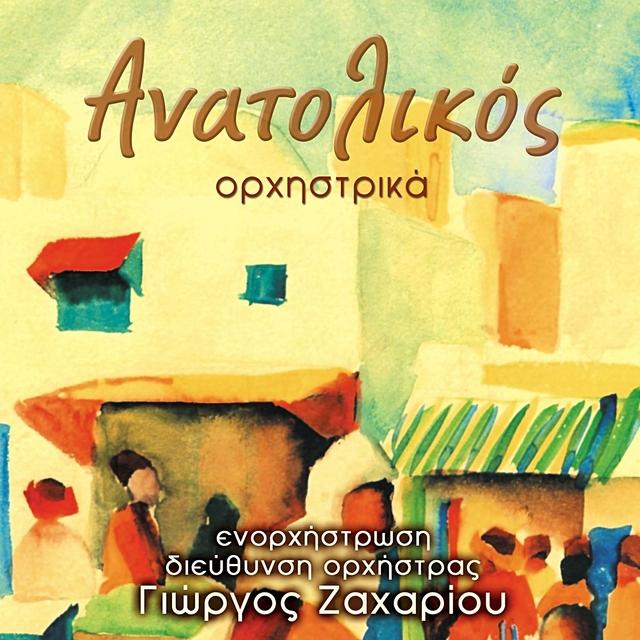 Anatolikos