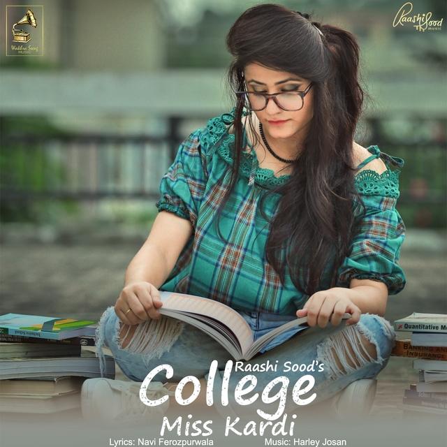 College Miss Kardi