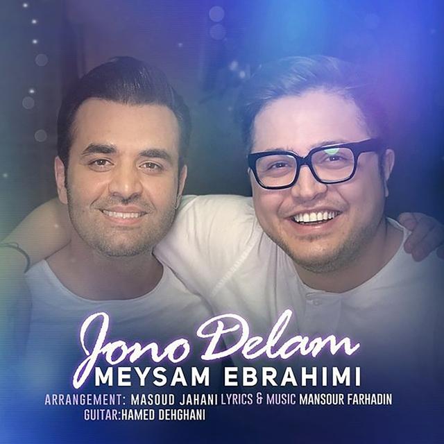 Jono Delam
