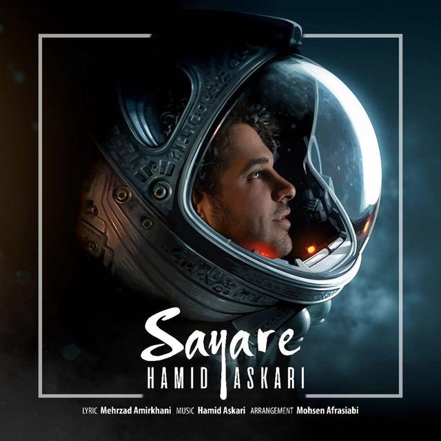 Sayare