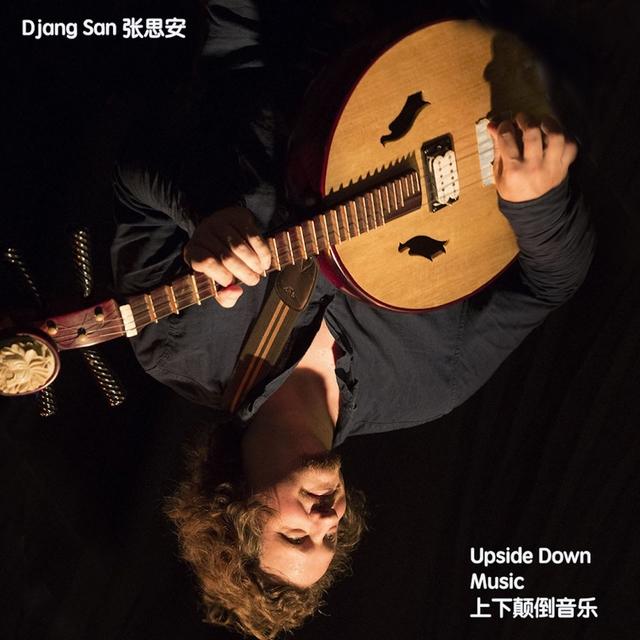 Upside Down Music