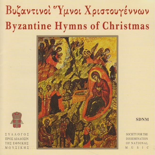 Byzantinoi Ymnoi Christougennon