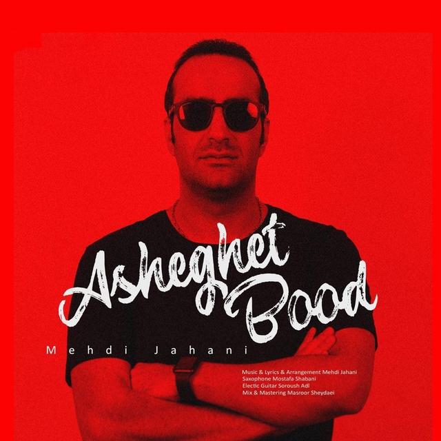Asheghet Bood