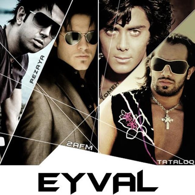 Eyval