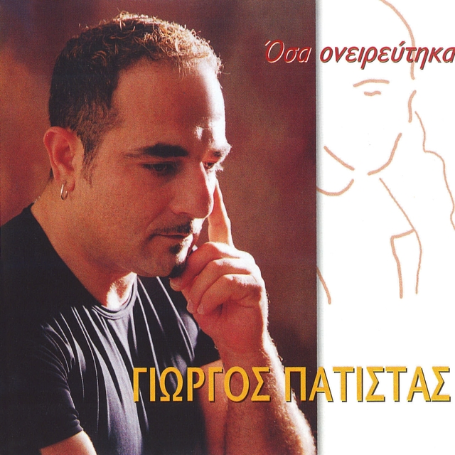 Osa Oneireftika
