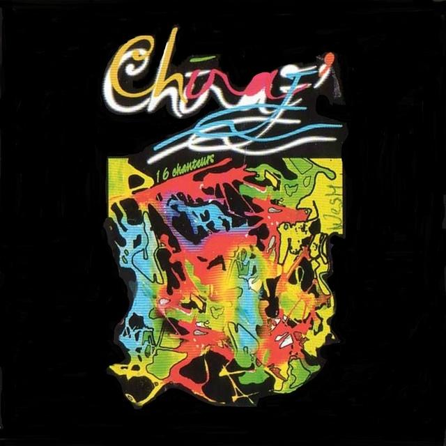Chiraj