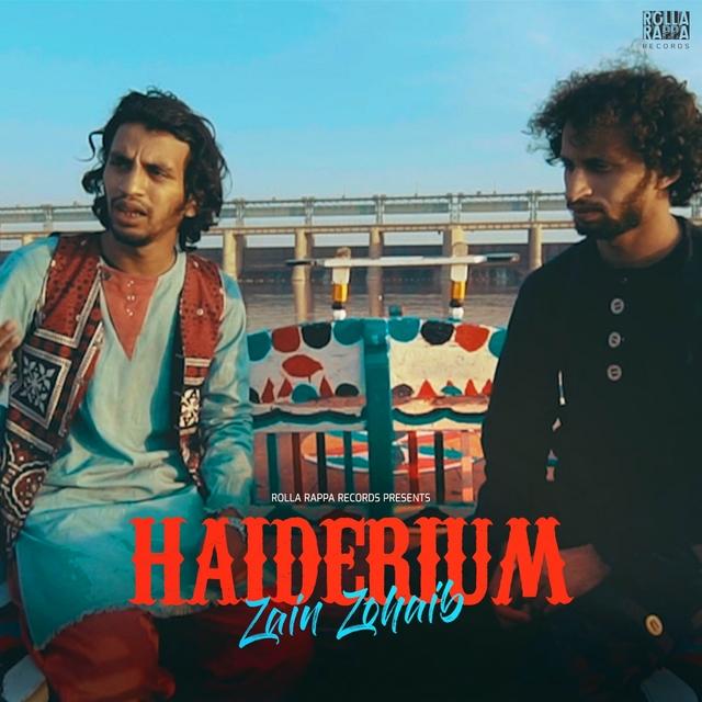 Haiderium