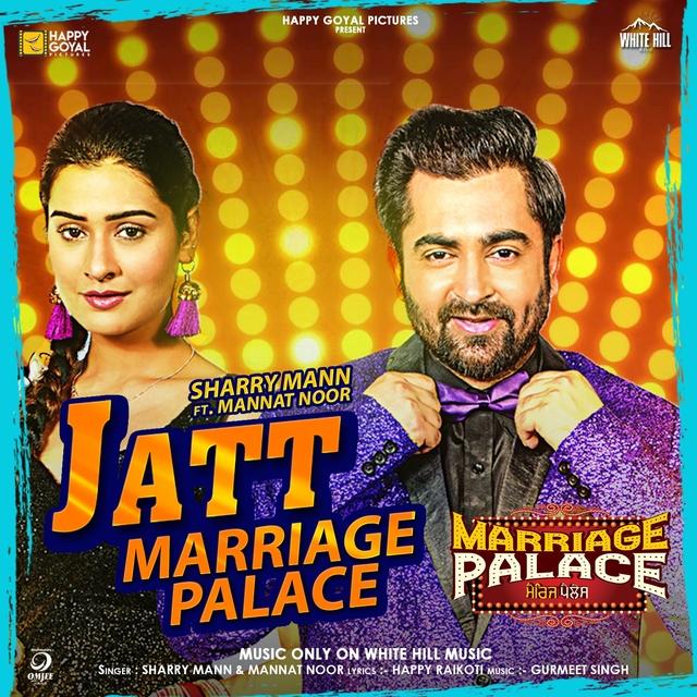 Jatt Marriage Palace