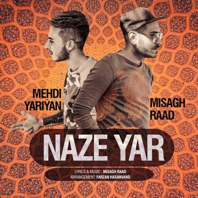 Naze Yar