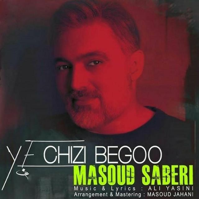 Ye Chizi Begoo
