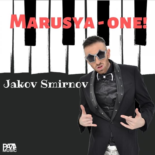 Marusya - One!