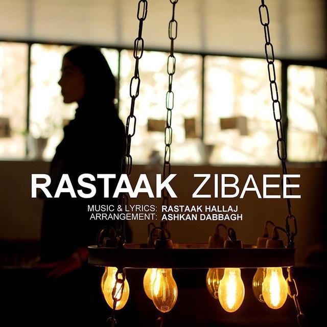 Zibaee