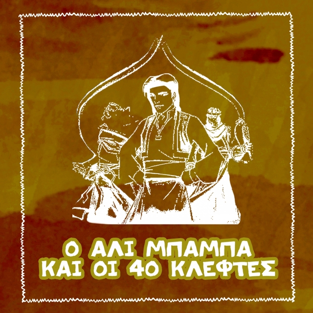 O Ali-Baba ke oi 40 Kleftes