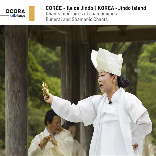 Corée - Ile De Jindo
