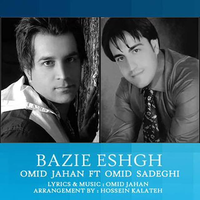 Bazie Eshgh