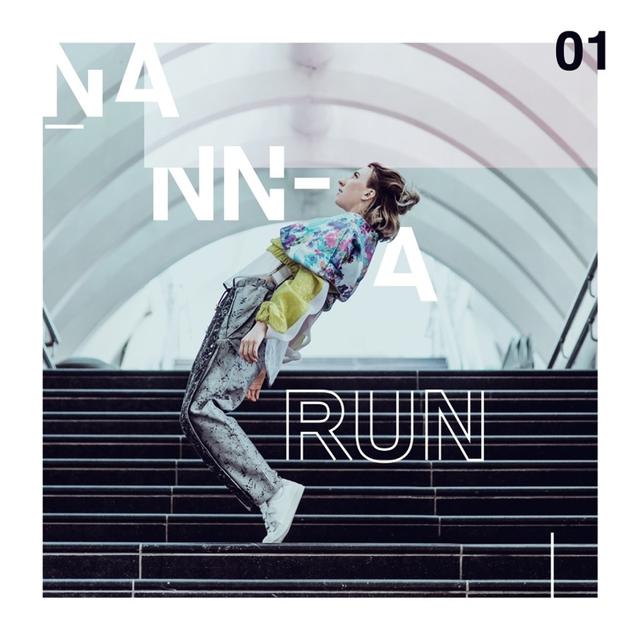 Nanna Run
