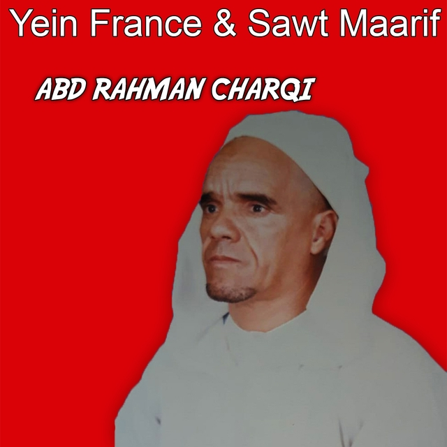 Soual Jawab / Cours Religieux Amazigh
