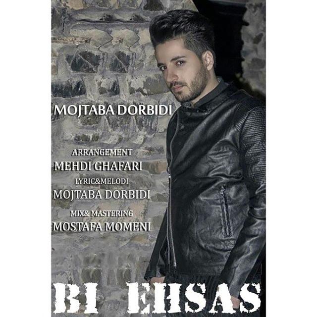 Bi Ehsas