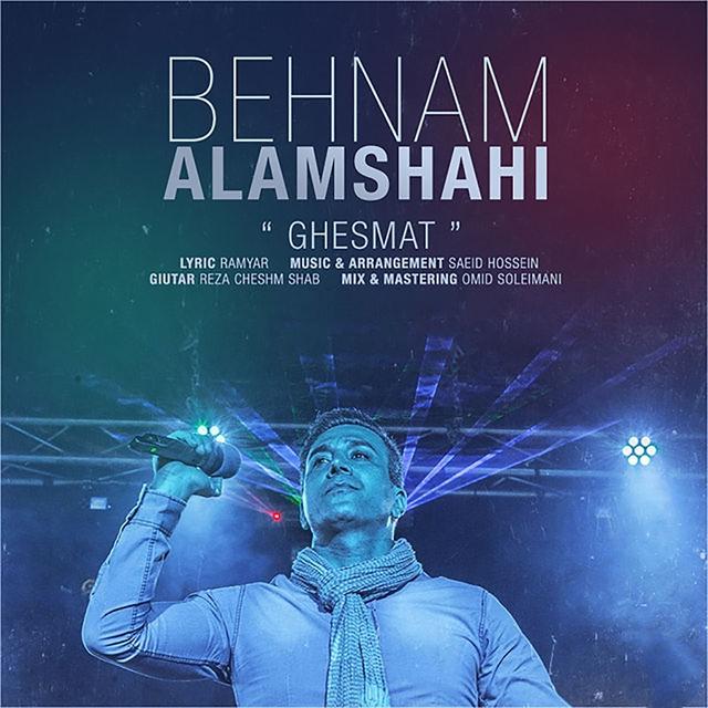 Ghesmat