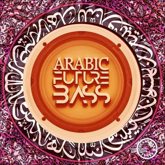 Couverture de Arabic Future Bass