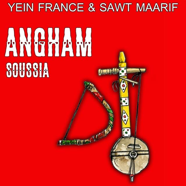 Angham Soussia